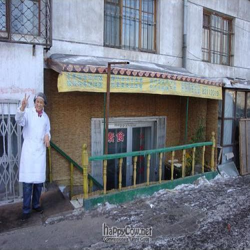 """Photo of Gui Xiang Xuan Vegetarian  by <a href=""""/members/profile/gkreitz"""">gkreitz</a> <br/>Exterior of restaurant with owner waving <br/> February 13, 2010  - <a href='/contact/abuse/image/18286/3656'>Report</a>"""
