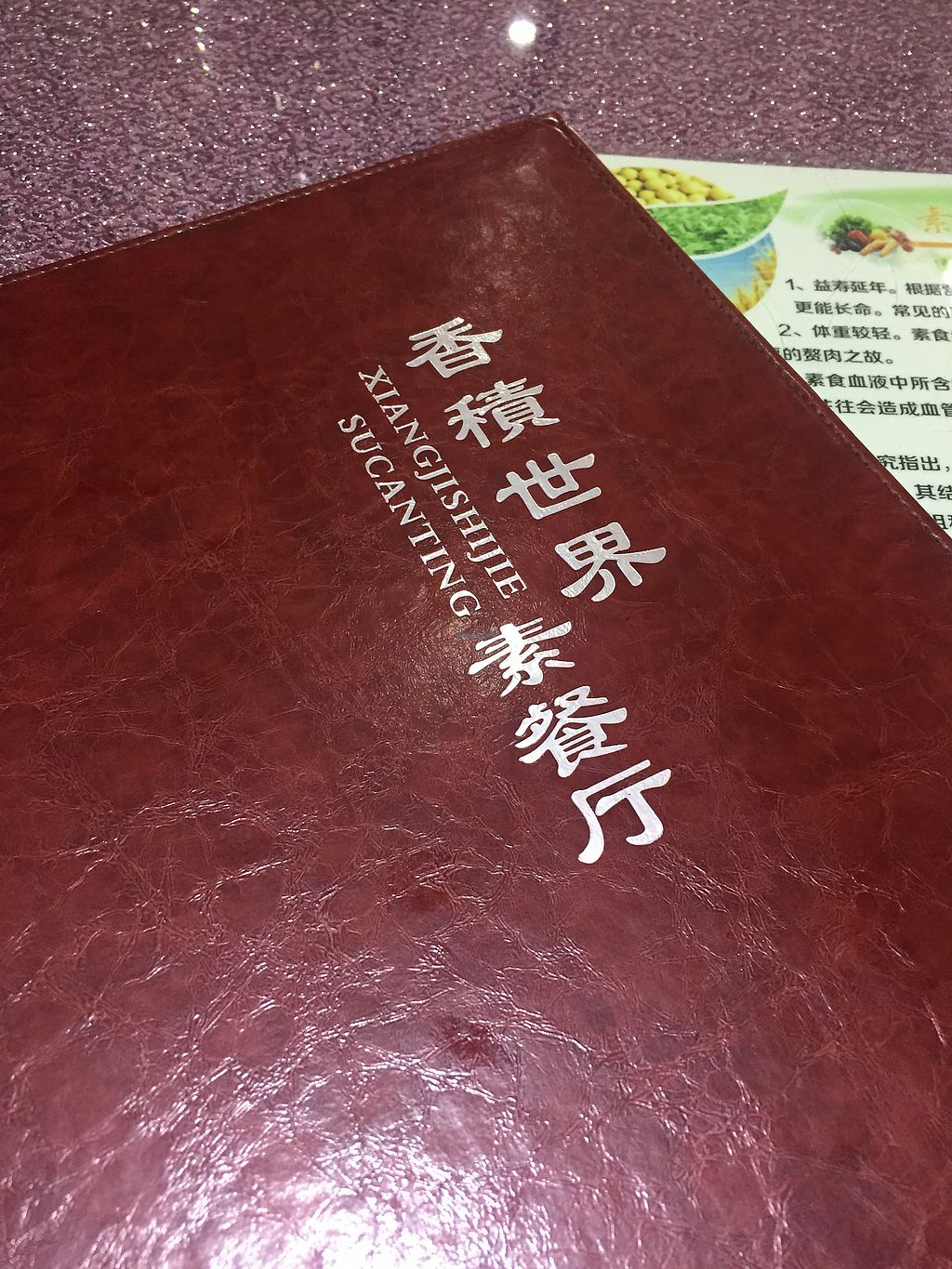 """Photo of Xiang Ji Shi Jie  by <a href=""""/members/profile/jalchemy"""">jalchemy</a> <br/>Here is the menu, feel free to use google translate if the pictures don't help <br/> April 3, 2018  - <a href='/contact/abuse/image/18287/380074'>Report</a>"""