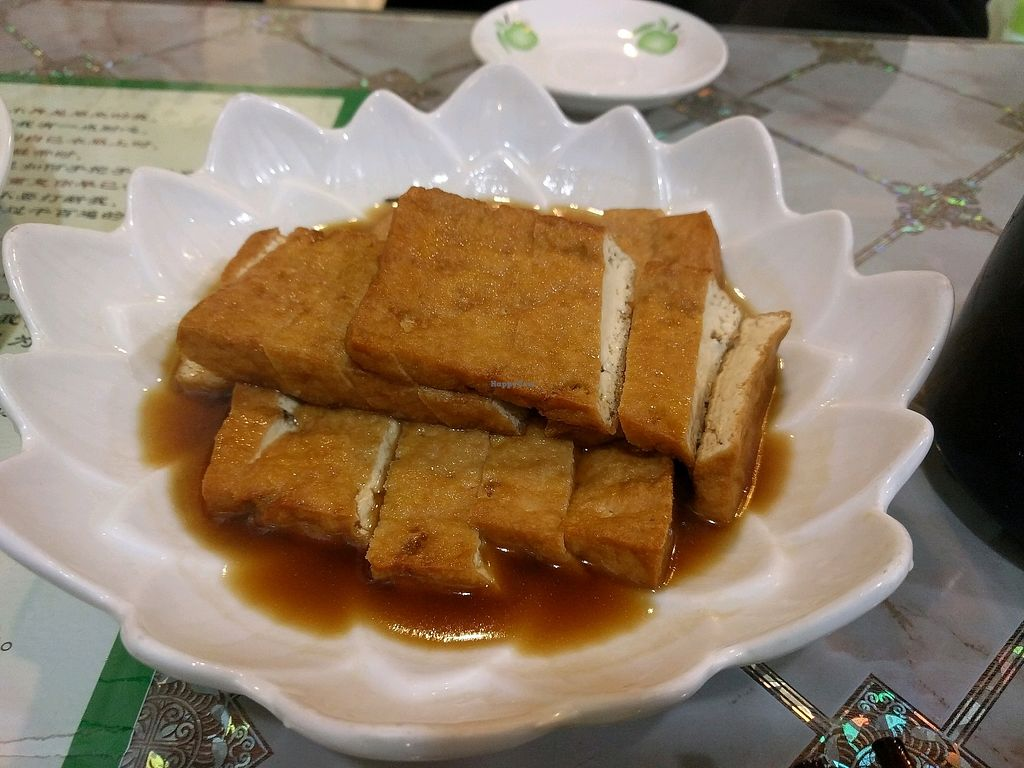 """Photo of Fu Yuan Ge Vegetarian Restaurant  by <a href=""""/members/profile/VeganSoapDude"""">VeganSoapDude</a> <br/>Tofu  <br/> October 9, 2017  - <a href='/contact/abuse/image/18315/313718'>Report</a>"""