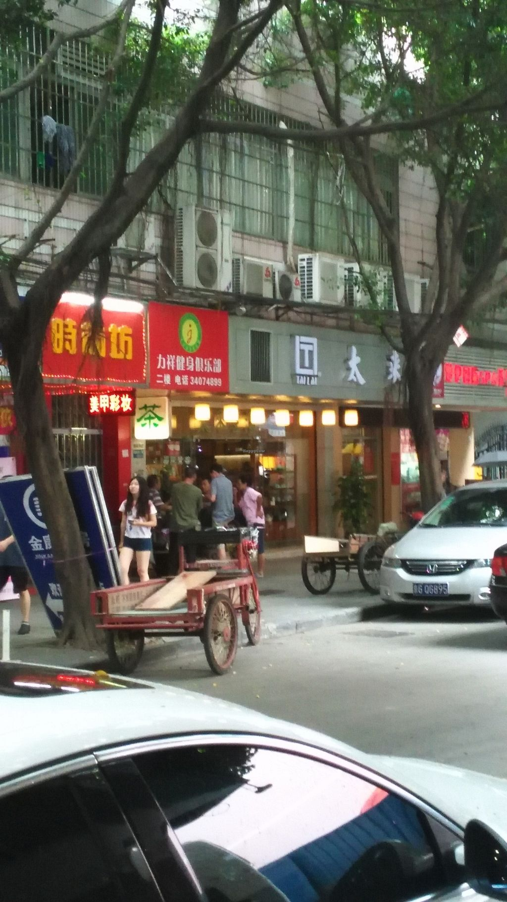 """Photo of REMOVE: Tai Lai Yang Sheng Guan  by <a href=""""/members/profile/Didier%20Marcel%20Vinck"""">Didier Marcel Vinck</a> <br/>view of yale street,location of Tai Lai <br/> September 4, 2015  - <a href='/contact/abuse/image/18340/116422'>Report</a>"""