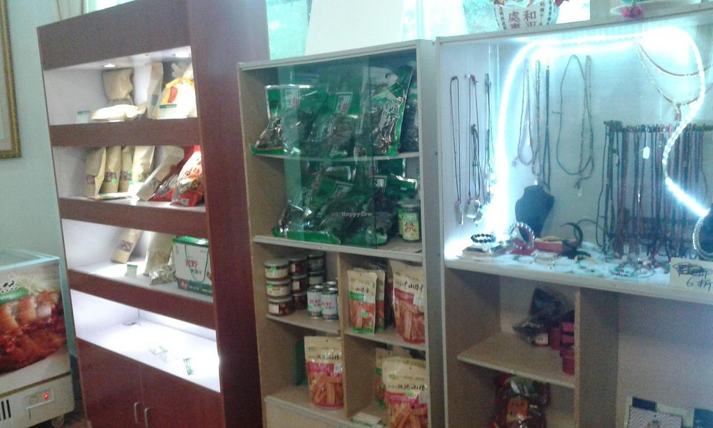 """Photo of Sheng Hai - Saint Love Vegetarian  by <a href=""""/members/profile/Darteous"""">Darteous</a> <br/>Tiny store consisting of buddhist merchandise and some edibles <br/> May 24, 2015  - <a href='/contact/abuse/image/18341/103233'>Report</a>"""