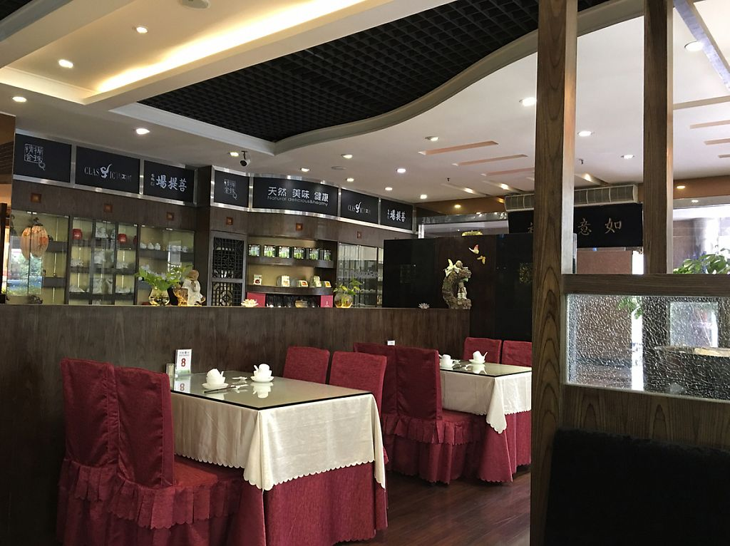 """Photo of CLOSED: Tian Chu Vegetarian  by <a href=""""/members/profile/ScottieT37"""">ScottieT37</a> <br/>interior clean ambiance  <br/> March 2, 2017  - <a href='/contact/abuse/image/18353/231736'>Report</a>"""
