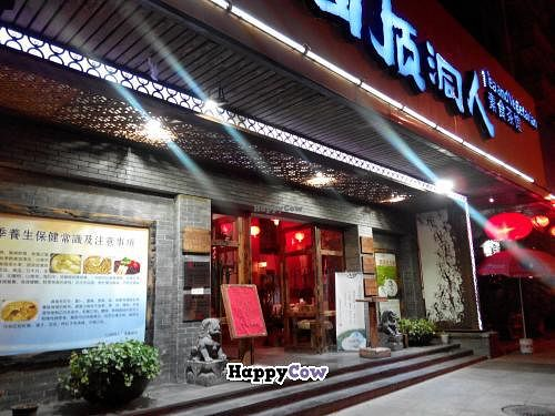 """Photo of Shan Ding Dong Ren - Caveman Vegetarian Teahouse  by <a href=""""/members/profile/CatharineMarie"""">CatharineMarie</a> <br/>Tea house from outside <br/> December 20, 2013  - <a href='/contact/abuse/image/18363/60617'>Report</a>"""