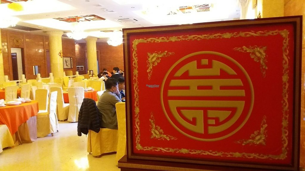 "Photo of Qingyun Temple Vegetarian Restaurant  by <a href=""/members/profile/huawhenua"">huawhenua</a> <br/>Qingyun Temple Vegetarian Restaurant <br/> January 30, 2017  - <a href='/contact/abuse/image/18377/219558'>Report</a>"