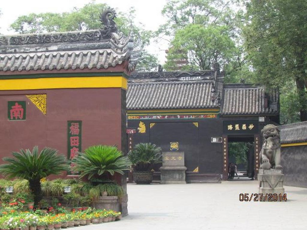 """Photo of Baoguang Temple Vegetarian  by <a href=""""/members/profile/papajonquinn"""">papajonquinn</a> <br/>Front of the Temple(Monastery) <br/> May 28, 2014  - <a href='/contact/abuse/image/18381/70957'>Report</a>"""