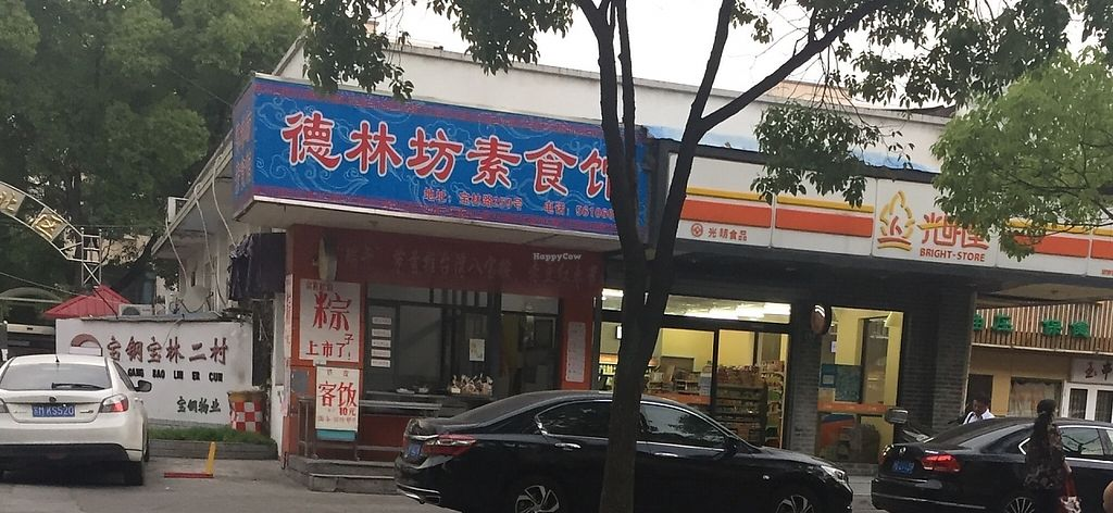 """Photo of De Lin Fang - Baolin Rd  by <a href=""""/members/profile/harryang"""">harryang</a> <br/>Outside <br/> May 11, 2017  - <a href='/contact/abuse/image/18408/257966'>Report</a>"""