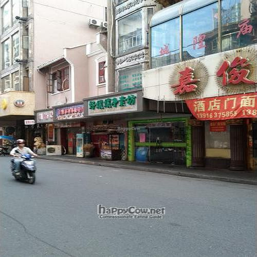 """Photo of CLOSED: Hao Niang Niang Vegetarian  by <a href=""""/members/profile/Krutulis"""">Krutulis</a> <br/>*Green* restaurant, has sign in English 'Vegetarian Restaurant' <br/> July 2, 2011  - <a href='/contact/abuse/image/18412/9493'>Report</a>"""