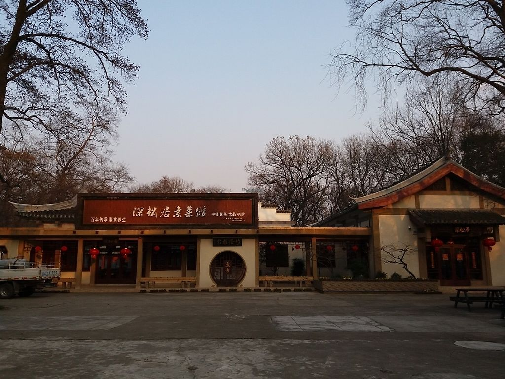 """Photo of Pine Lodge Vegetarian Restaurant  by <a href=""""/members/profile/huawhenua"""">huawhenua</a> <br/>Exterior of vegetarian restaurant near Linggu Temple, Nanjing <br/> March 2, 2017  - <a href='/contact/abuse/image/18440/231731'>Report</a>"""