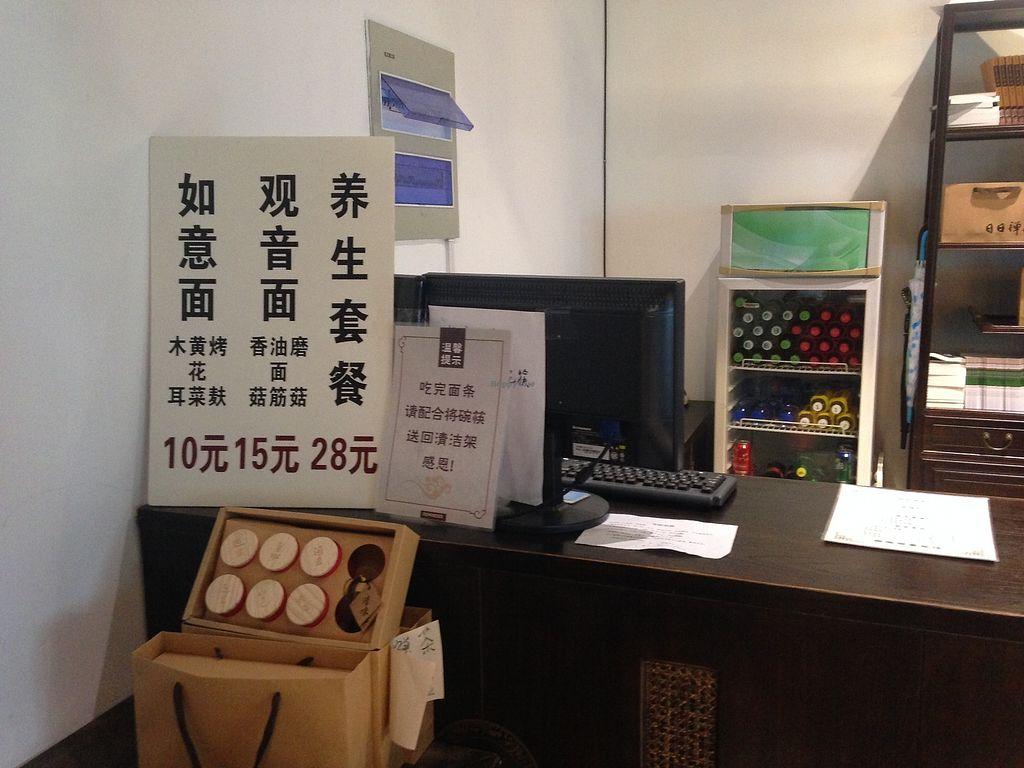 "Photo of Xi Yuan Vegetarian  by <a href=""/members/profile/harryang"">harryang</a> <br/>Xiyuan <br/> June 22, 2017  - <a href='/contact/abuse/image/18447/272015'>Report</a>"