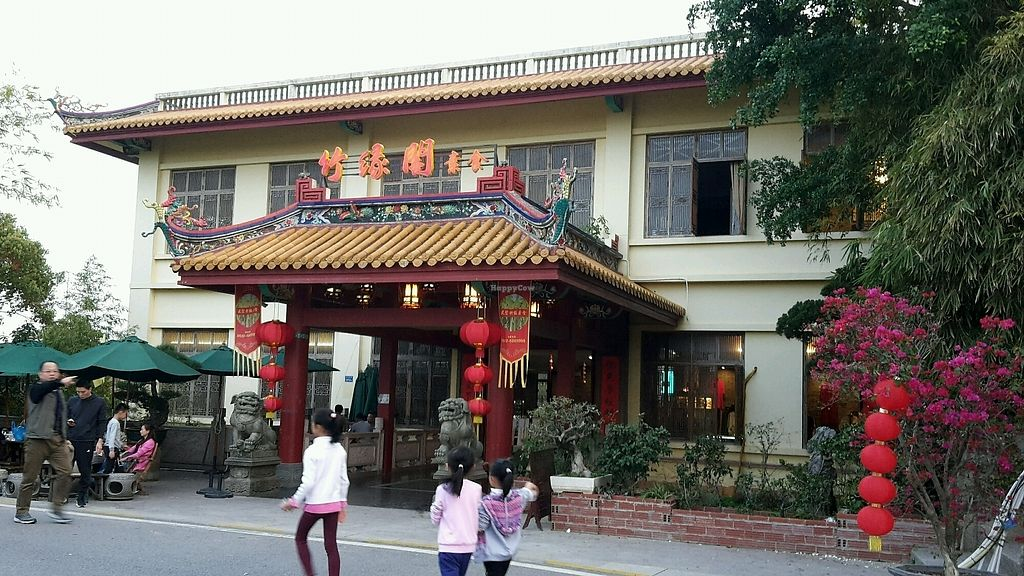 """Photo of Zhu Yuan Ge  by <a href=""""/members/profile/angie2209"""">angie2209</a> <br/>Zhu Yuan Ge Restaurant  <br/> March 19, 2018  - <a href='/contact/abuse/image/18470/372718'>Report</a>"""