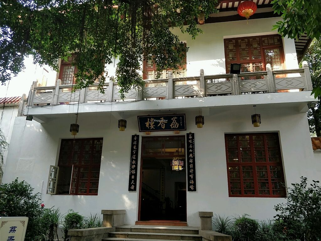 """Photo of Xichan Temple Li Xiang Lou  by <a href=""""/members/profile/ultm8"""">ultm8</a> <br/>resturant entrance <br/> December 11, 2017  - <a href='/contact/abuse/image/18478/334529'>Report</a>"""