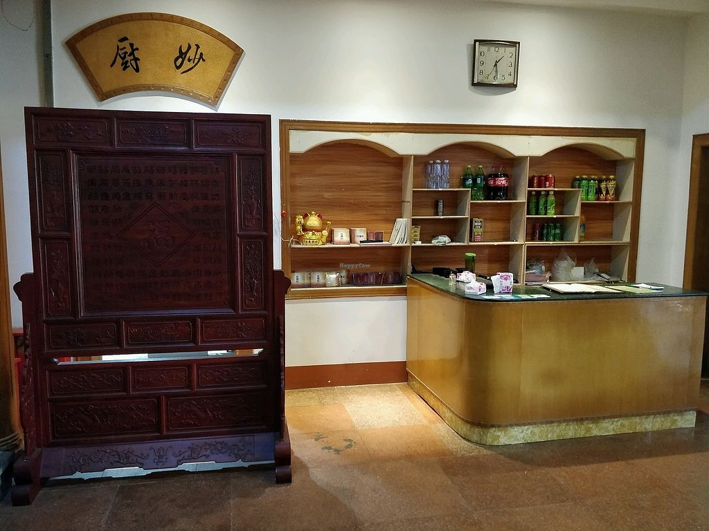 """Photo of Xichan Temple Li Xiang Lou  by <a href=""""/members/profile/ultm8"""">ultm8</a> <br/>ordering desk <br/> December 11, 2017  - <a href='/contact/abuse/image/18478/334531'>Report</a>"""