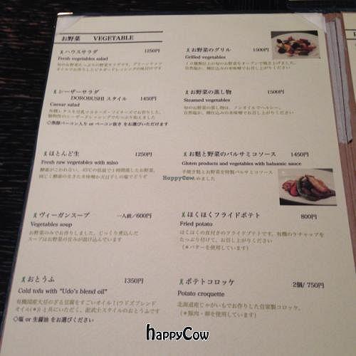 "Photo of Dorobushi  by <a href=""/members/profile/ashwinn"">ashwinn</a> <br/>menu <br/> April 15, 2013  - <a href='/contact/abuse/image/18582/46997'>Report</a>"