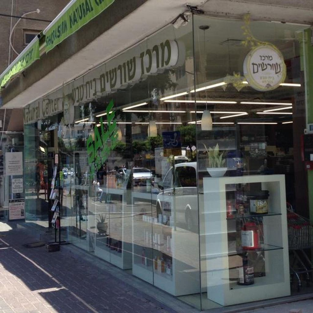 """Photo of Shorashim Store  by <a href=""""/members/profile/Brok%20O.%20Lee"""">Brok O. Lee</a> <br/>Outside <br/> June 27, 2014  - <a href='/contact/abuse/image/18602/72879'>Report</a>"""