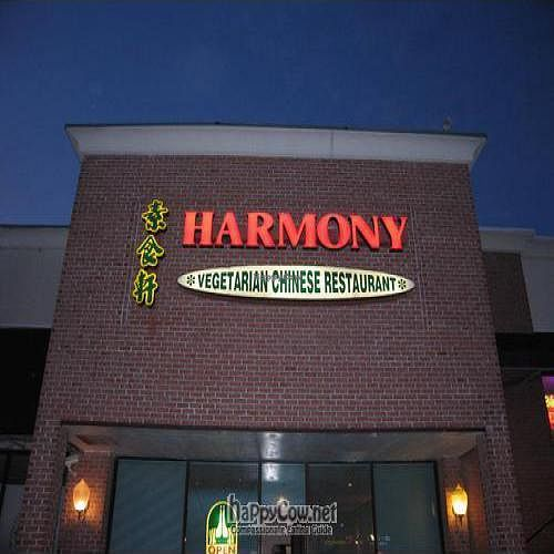 """Photo of Harmony Vegetarian  by <a href=""""/members/profile/VeganTex"""">VeganTex</a> <br/> October 10, 2009  - <a href='/contact/abuse/image/1879/2765'>Report</a>"""