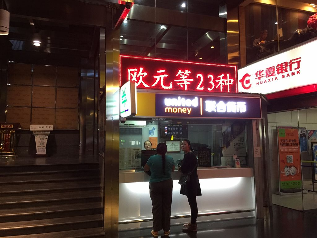 """Photo of Yi Xin Vegetarian - Tianhe District  by <a href=""""/members/profile/howardxp1"""">howardxp1</a> <br/>Entrance to the escalators <br/> November 23, 2015  - <a href='/contact/abuse/image/18846/126042'>Report</a>"""