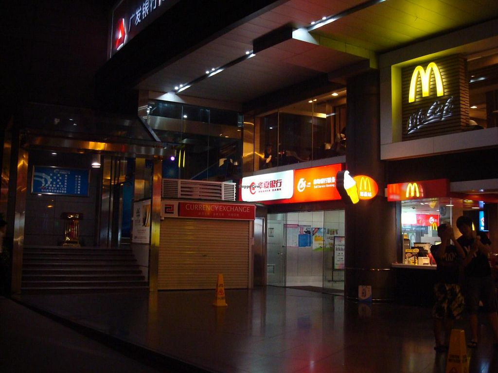 """Photo of Yi Xin Vegetarian - Tianhe District  by <a href=""""/members/profile/BayHabourVege"""">BayHabourVege</a> <br/>Stairs left of McDs <br/> April 30, 2014  - <a href='/contact/abuse/image/18846/69017'>Report</a>"""
