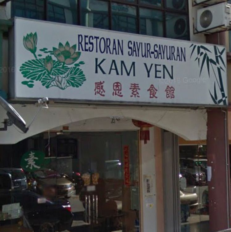 "Photo of Kam Yan Vegetarian Restaurant  by <a href=""/members/profile/Spaghetti_monster"">Spaghetti_monster</a> <br/>Kam Yen <br/> October 7, 2016  - <a href='/contact/abuse/image/18987/180322'>Report</a>"