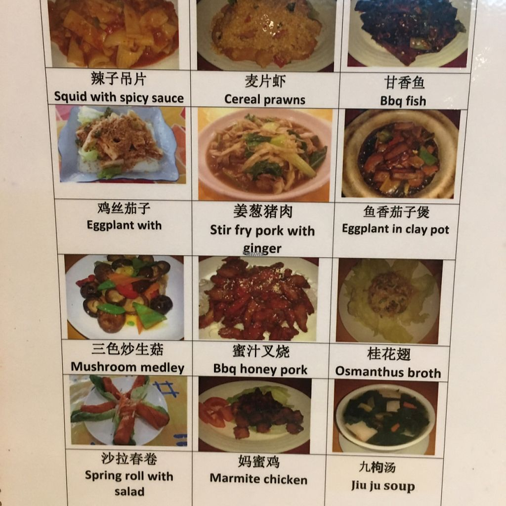 "Photo of Kam Yan Vegetarian Restaurant  by <a href=""/members/profile/Spaghetti_monster"">Spaghetti_monster</a> <br/>menu page 3 <br/> February 10, 2017  - <a href='/contact/abuse/image/18987/224967'>Report</a>"