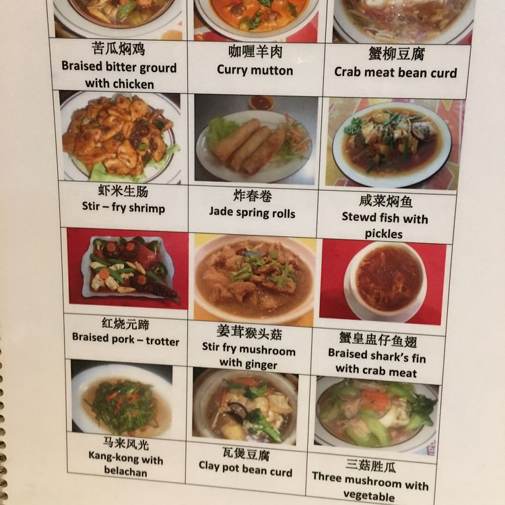 "Photo of Kam Yan Vegetarian Restaurant  by <a href=""/members/profile/Spaghetti_monster"">Spaghetti_monster</a> <br/>menu page 5 <br/> February 10, 2017  - <a href='/contact/abuse/image/18987/224972'>Report</a>"