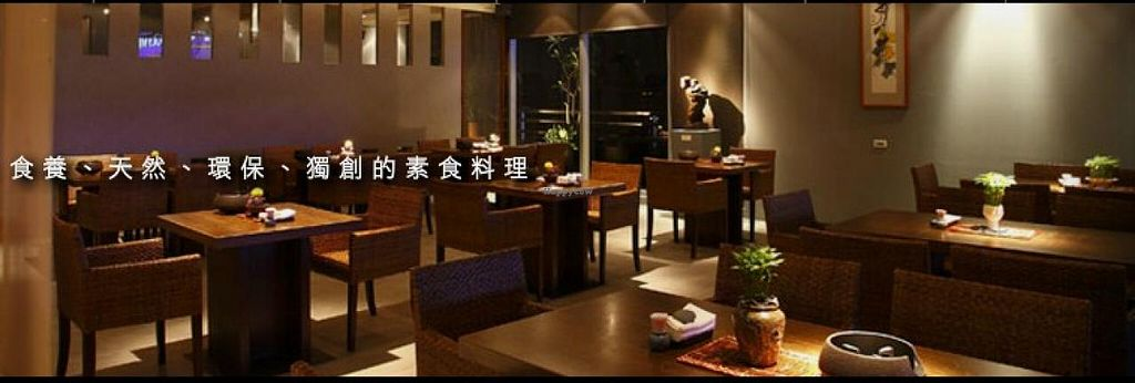"""Photo of Yangming Spring - Yangming Shan  by <a href=""""/members/profile/community"""">community</a> <br/>Yangming Spring <br/> April 29, 2014  - <a href='/contact/abuse/image/19010/68941'>Report</a>"""