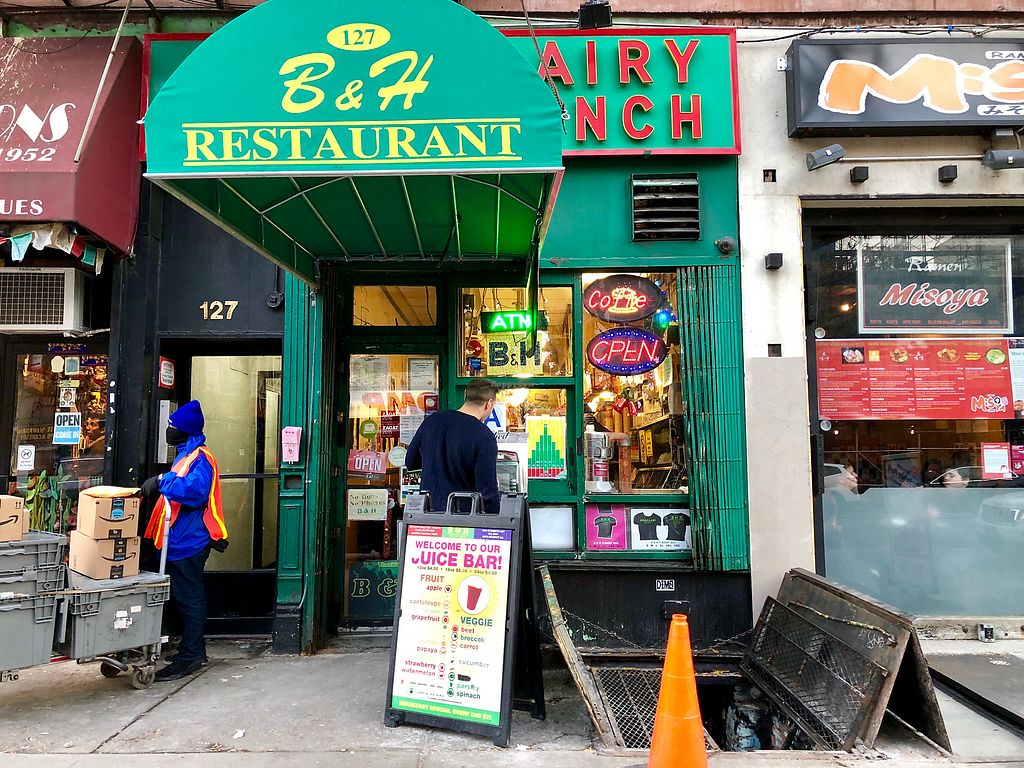 """Photo of B and H Dairy Vegetarian Restaurant  by <a href=""""/members/profile/marky_mark"""">marky_mark</a> <br/>outside <br/> December 17, 2017  - <a href='/contact/abuse/image/19269/336612'>Report</a>"""