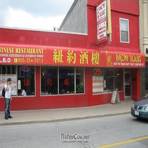 """Photo of New York Chinese Restaurant  by <a href=""""/members/profile/yvettexo"""">yvettexo</a> <br/> November 2, 2009  - <a href='/contact/abuse/image/19330/2886'>Report</a>"""