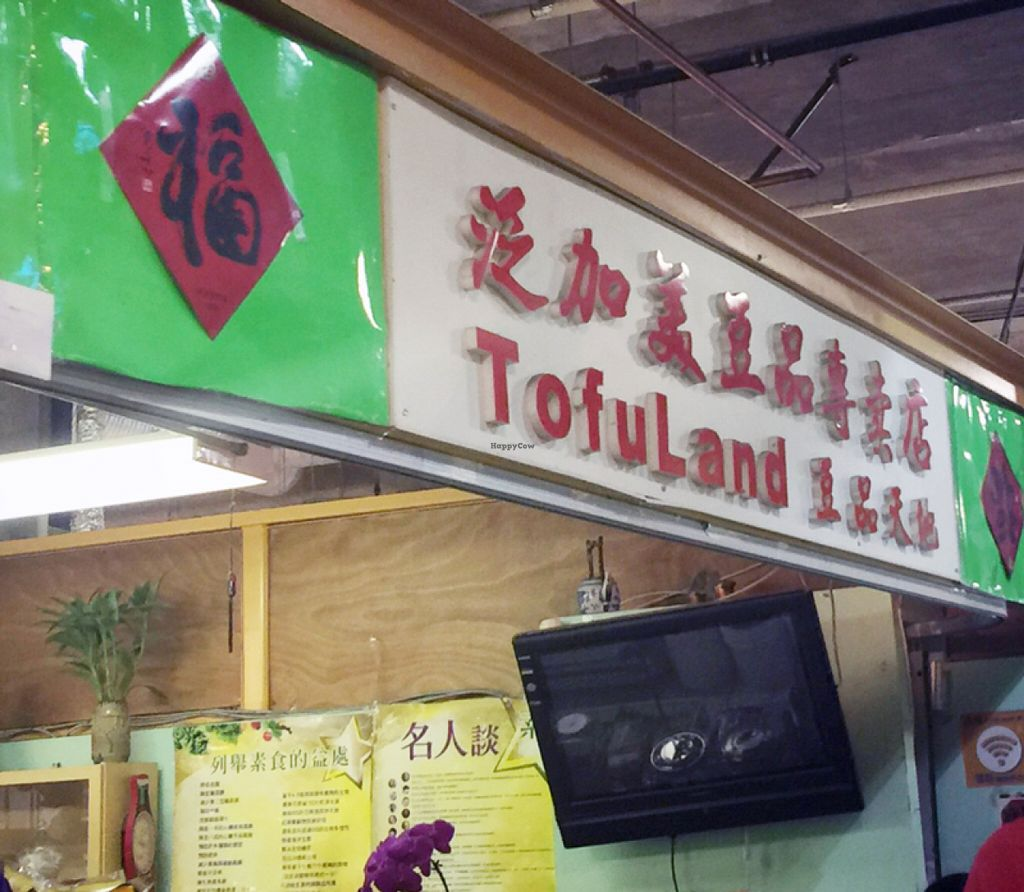 "Photo of CLOSED: Tofuland  by <a href=""/members/profile/Wheat-free%20Vegan"">Wheat-free Vegan</a> <br/>Storefront of TofuLand <br/> July 11, 2016  - <a href='/contact/abuse/image/19403/159259'>Report</a>"