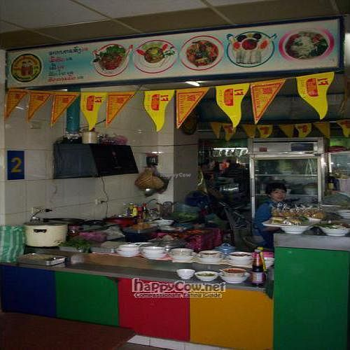 """Photo of CLOSED: YOTA Vegetarian Food  by <a href=""""/members/profile/vegan_simon"""">vegan_simon</a> <br/> February 25, 2009  - <a href='/contact/abuse/image/19524/1489'>Report</a>"""