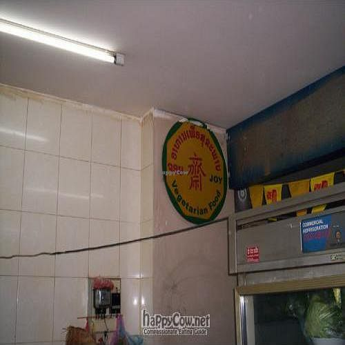 """Photo of CLOSED: YOTA Vegetarian Food  by <a href=""""/members/profile/vegan_simon"""">vegan_simon</a> <br/> February 25, 2009  - <a href='/contact/abuse/image/19524/1491'>Report</a>"""
