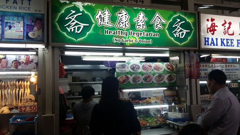 """Photo of Healthy Vegetarian - Amoy St  by <a href=""""/members/profile/JimmySeah"""">JimmySeah</a> <br/>stall front <br/> May 3, 2015  - <a href='/contact/abuse/image/19623/101045'>Report</a>"""