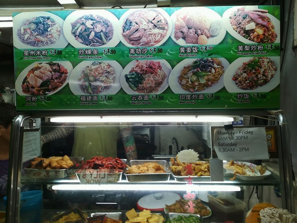 """Photo of Healthy Vegetarian - Amoy St  by <a href=""""/members/profile/kwatoyo"""">kwatoyo</a> <br/>menu <br/> January 15, 2018  - <a href='/contact/abuse/image/19623/347033'>Report</a>"""