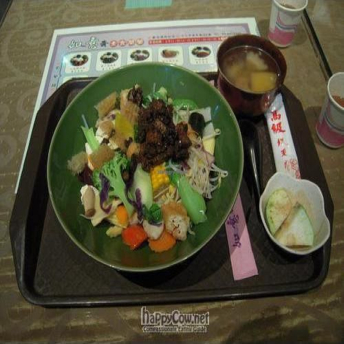 """Photo of RuYi Zhai  by <a href=""""/members/profile/smithintaiwan"""">smithintaiwan</a> <br/>This is the Ruyi Bantiao 如意板條 set meal <br/> November 29, 2009  - <a href='/contact/abuse/image/19636/3025'>Report</a>"""