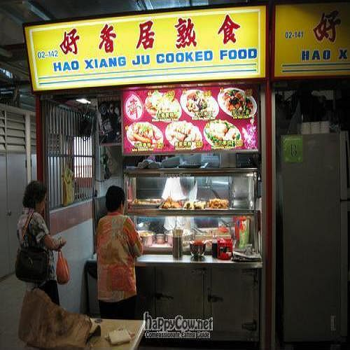 """Photo of Hao Xiang Ju Cooked Food  by <a href=""""/members/profile/cvxmelody"""">cvxmelody</a> <br/>Hao Xiang Ju Cooked Food Stall <br/> December 22, 2009  - <a href='/contact/abuse/image/19652/3153'>Report</a>"""
