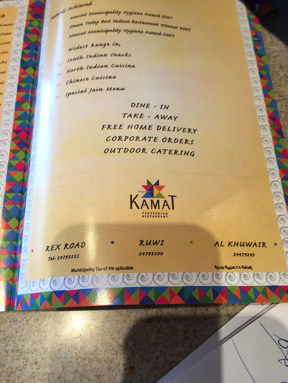 "Photo of Kamat  by <a href=""/members/profile/vegpilot"">vegpilot</a> <br/>Menu <br/> November 10, 2017  - <a href='/contact/abuse/image/19699/324015'>Report</a>"