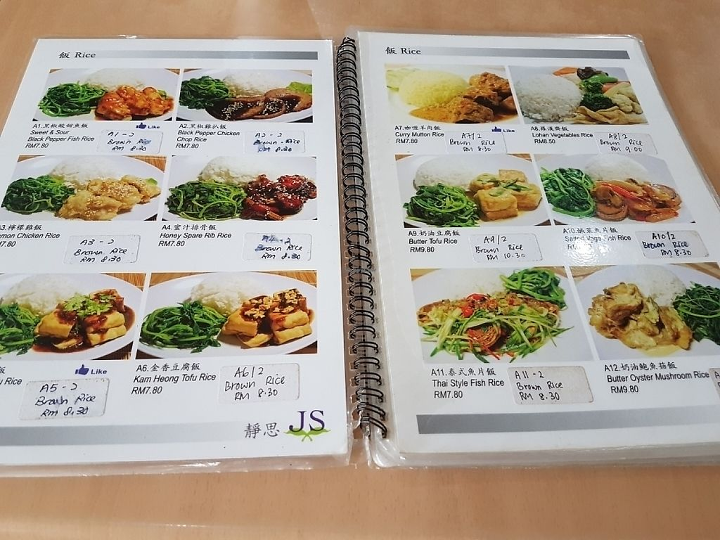 """Photo of Jing Si Vegetarian  by <a href=""""/members/profile/Raycklim01%40gmail.com"""">Raycklim01@gmail.com</a> <br/>set meals daily  <br/> May 9, 2017  - <a href='/contact/abuse/image/19728/257308'>Report</a>"""