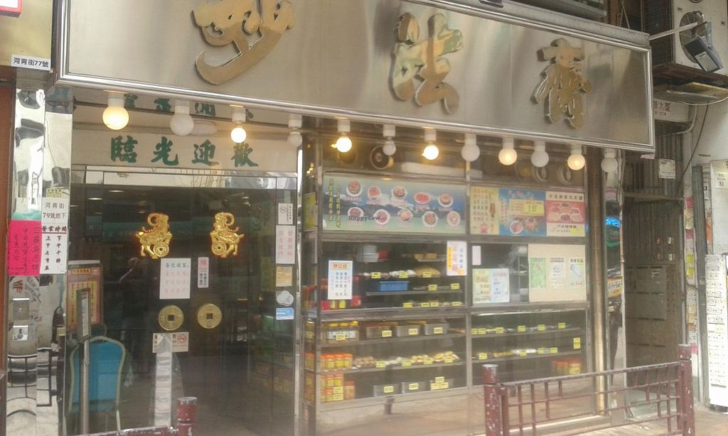 """Photo of Miu Fat Chai - Tsuen Wan  by <a href=""""/members/profile/Stevie"""">Stevie</a> <br/>1 <br/> May 12, 2015  - <a href='/contact/abuse/image/19763/101997'>Report</a>"""