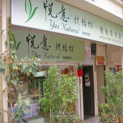 """Photo of Yes Natural Bakery  by <a href=""""/members/profile/Peace%20..."""">Peace ...</a> <br/> March 19, 2010  - <a href='/contact/abuse/image/20883/4043'>Report</a>"""
