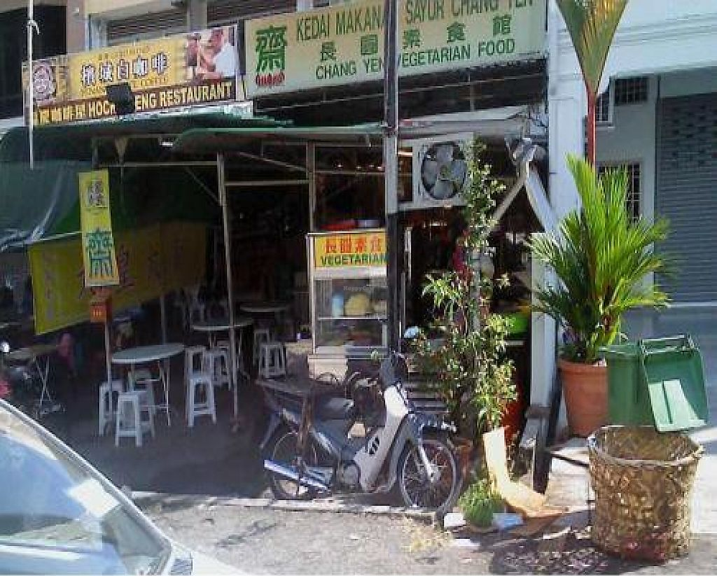 """Photo of Chang Yen Vegetarian Food  by <a href=""""/members/profile/VegTim"""">VegTim</a> <br/>Coming from the city towards Pulau Tikus, the place is on the right <br/> October 22, 2011  - <a href='/contact/abuse/image/20991/192456'>Report</a>"""