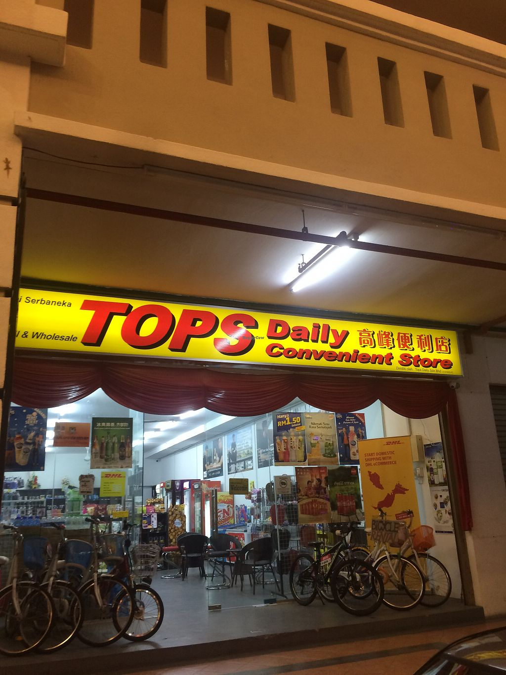 """Photo of The Vegetarian Food Specialist  by <a href=""""/members/profile/KatherineSER"""">KatherineSER</a> <br/>It's inside this convience store, it's not clearly marked  <br/> April 20, 2018  - <a href='/contact/abuse/image/20996/388685'>Report</a>"""