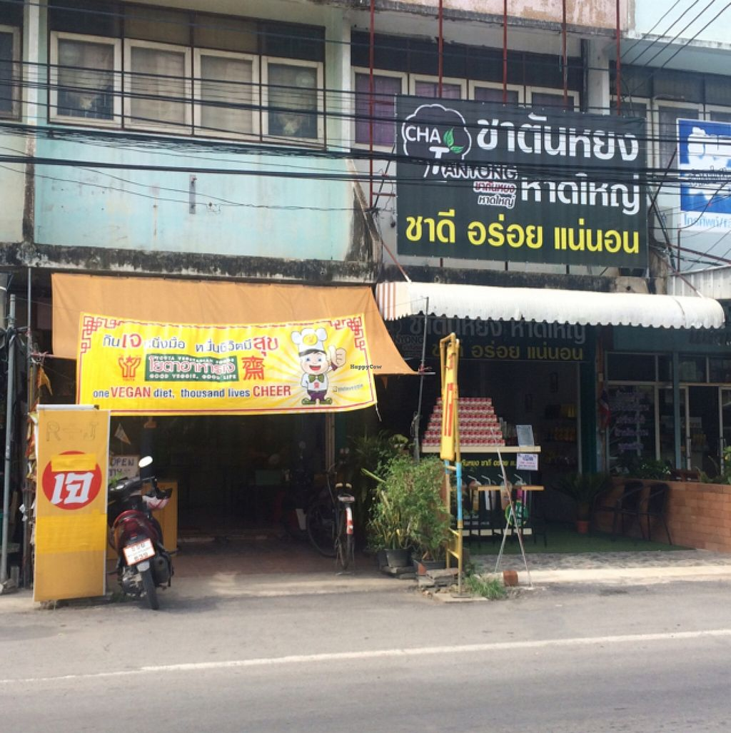 """Photo of Samrup Jay  by <a href=""""/members/profile/SaraBnkl"""">SaraBnkl</a> <br/>restaurant entrance  <br/> November 5, 2015  - <a href='/contact/abuse/image/21054/124040'>Report</a>"""