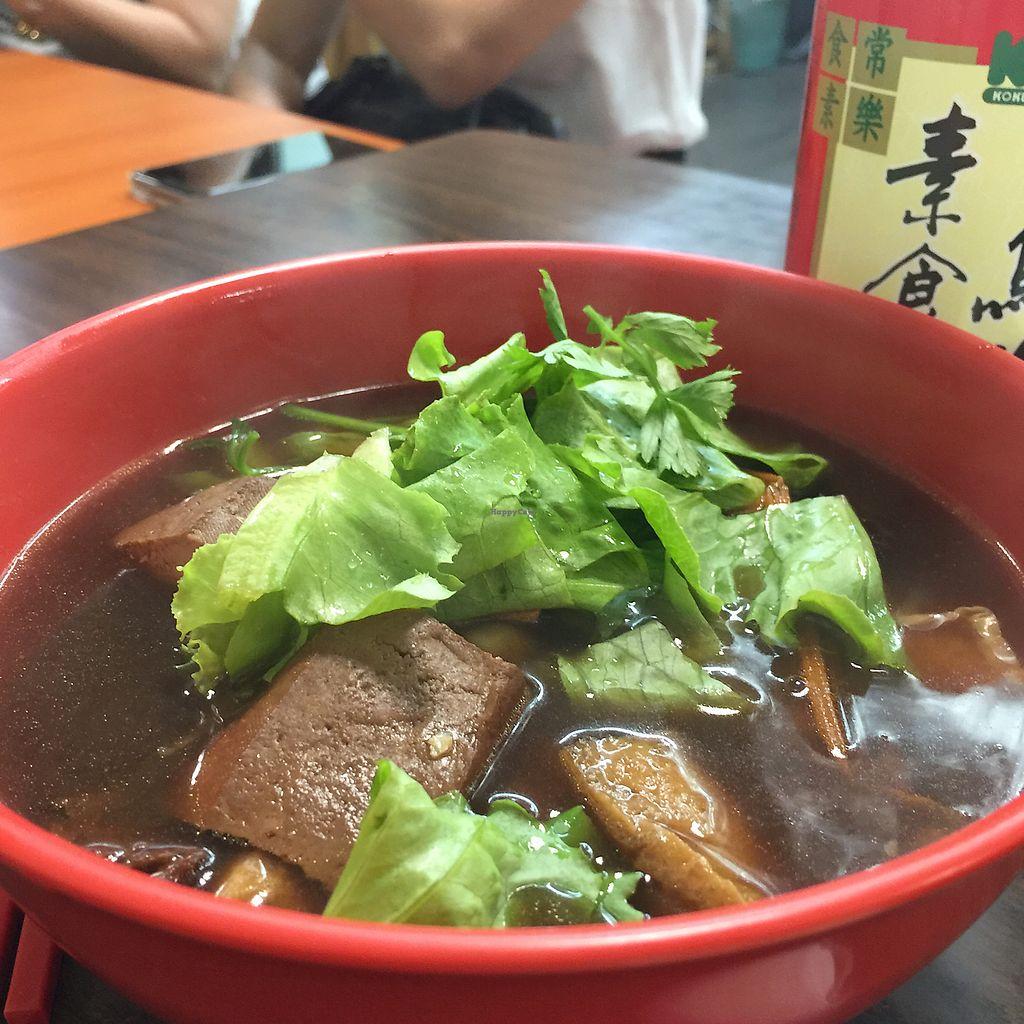 "Photo of Tian Yuan Vegetarian Food  by <a href=""/members/profile/YiWei"">YiWei</a> <br/>Bak kut teh <br/> June 12, 2017  - <a href='/contact/abuse/image/21134/268356'>Report</a>"