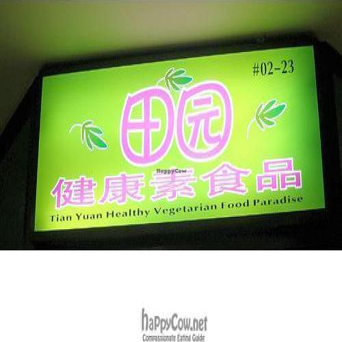 """Photo of Tian Yuan Vegetarian Food  by <a href=""""/members/profile/Peace%20..."""">Peace ...</a> <br/> April 9, 2010  - <a href='/contact/abuse/image/21134/4241'>Report</a>"""
