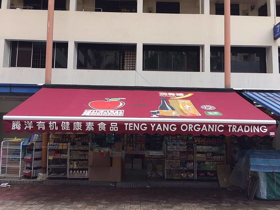 """Photo of Teng Yang Vegetarian and Organic Products  by <a href=""""/members/profile/CherylQuincy"""">CherylQuincy</a> <br/>Store Front <br/> February 22, 2018  - <a href='/contact/abuse/image/21135/362472'>Report</a>"""
