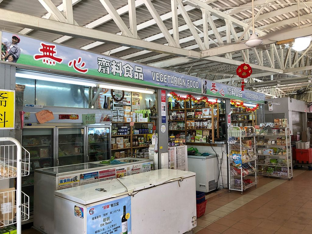 """Photo of Wu Xin Vegetarian and Organic  by <a href=""""/members/profile/CherylQuincy"""">CherylQuincy</a> <br/>Shop front  <br/> March 9, 2018  - <a href='/contact/abuse/image/21155/368382'>Report</a>"""