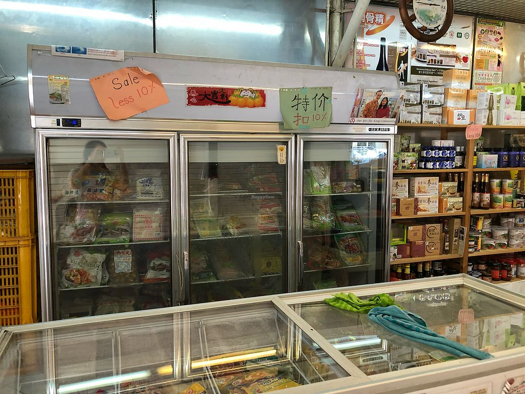 """Photo of Wu Xin Vegetarian and Organic  by <a href=""""/members/profile/CherylQuincy"""">CherylQuincy</a> <br/>Frozen and chilled food products <br/> March 9, 2018  - <a href='/contact/abuse/image/21155/368383'>Report</a>"""