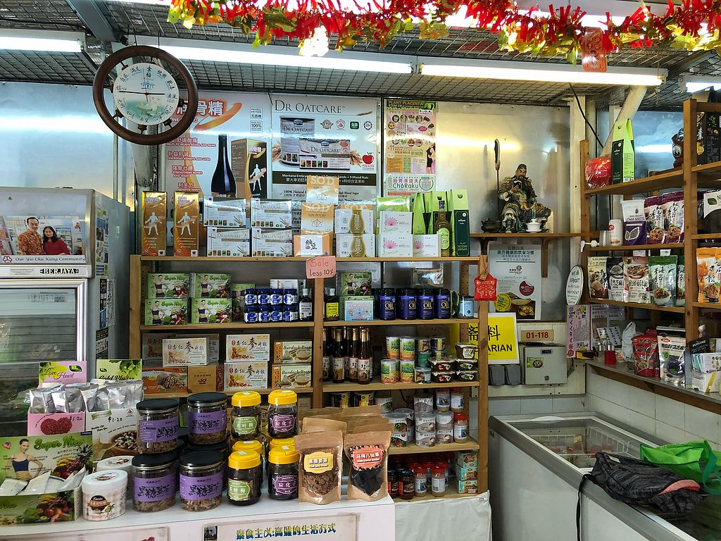 """Photo of Wu Xin Vegetarian and Organic  by <a href=""""/members/profile/CherylQuincy"""">CherylQuincy</a> <br/>Bottled items <br/> March 9, 2018  - <a href='/contact/abuse/image/21155/368384'>Report</a>"""