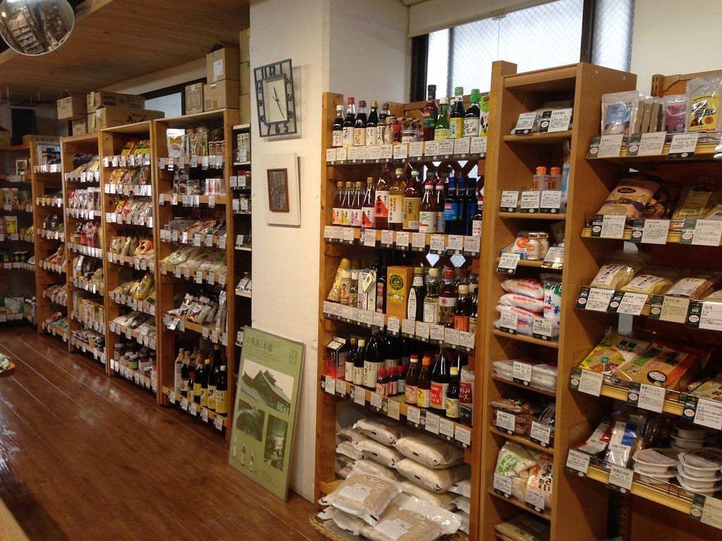 """Photo of Pupu Kitchen and Health Food Shop  by <a href=""""/members/profile/FruitMonstar"""">FruitMonstar</a> <br/>wide selections of vegetarian packaged food and some vegan choices <br/> January 29, 2016  - <a href='/contact/abuse/image/21162/134153'>Report</a>"""