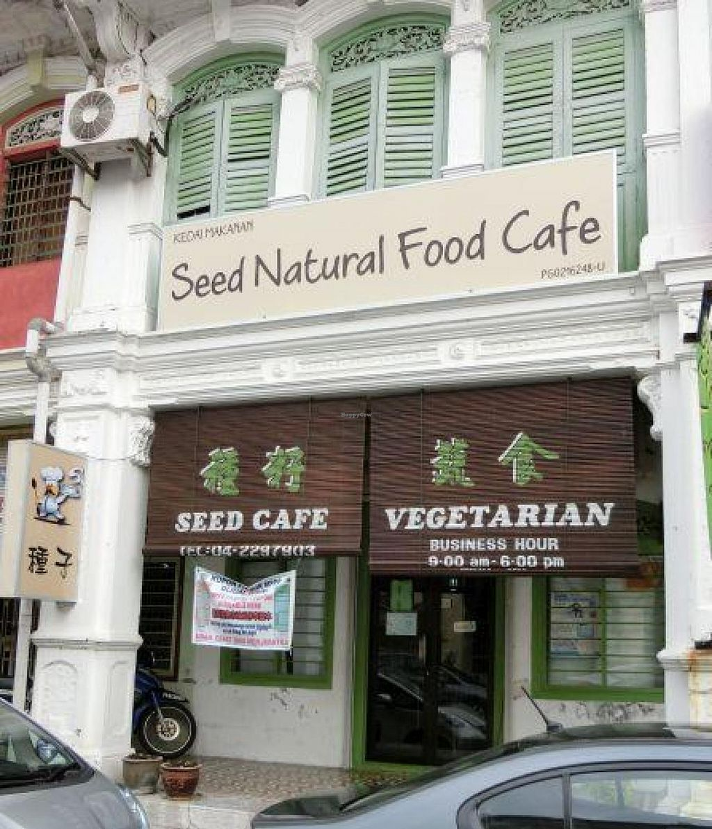 """Photo of CLOSED: Seed Natural Food Cafe  by <a href=""""/members/profile/Canamon"""">Canamon</a> <br/>2014-09 Front <br/> September 4, 2014  - <a href='/contact/abuse/image/21175/79069'>Report</a>"""
