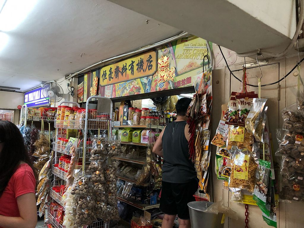 """Photo of Heng Hao Vegetarian and Organic Trading  by <a href=""""/members/profile/CherylQuincy"""">CherylQuincy</a> <br/>Shop front <br/> February 11, 2018  - <a href='/contact/abuse/image/21237/357710'>Report</a>"""